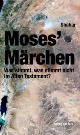 Moses\